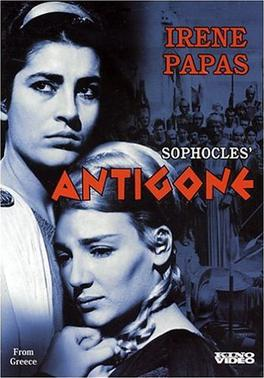 Movie poster image from the greek adaptation of the Antigone directed by Yorgos Javellas and starring Irene Pappas and Maro Kontou.